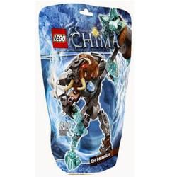 チマ70209カイmungus新しいボックス70209中のレゴの伝説