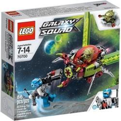 LEGO галактика отбор 70700 пространство swarmer