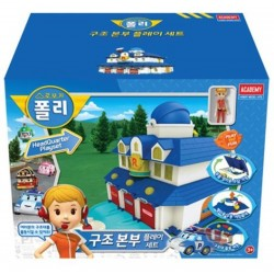 robocar poli rescue center station play set