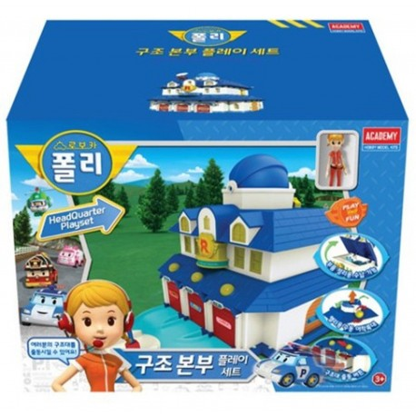 robocar poli rescue center station play set