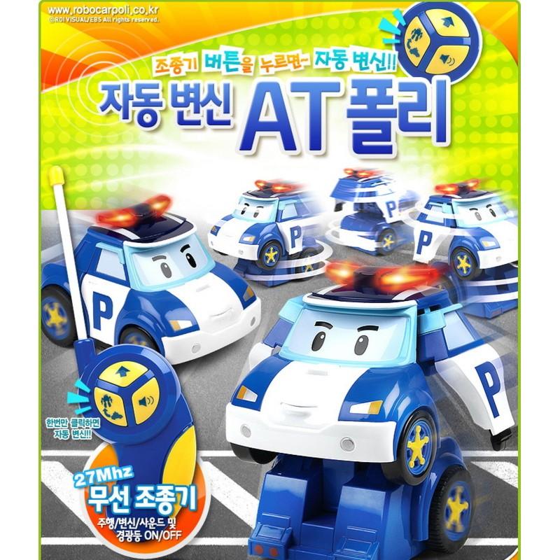 Robocar at poli auto transformation driving radio remote control toy robot - Radio car poli ...