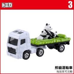 Tomica NO.003 панда вантажівка для перевезення тварин TM003-1