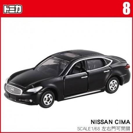 tomica NO.008 nissan cima TM008-2