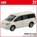 tomica NO.021 honda step wagon
