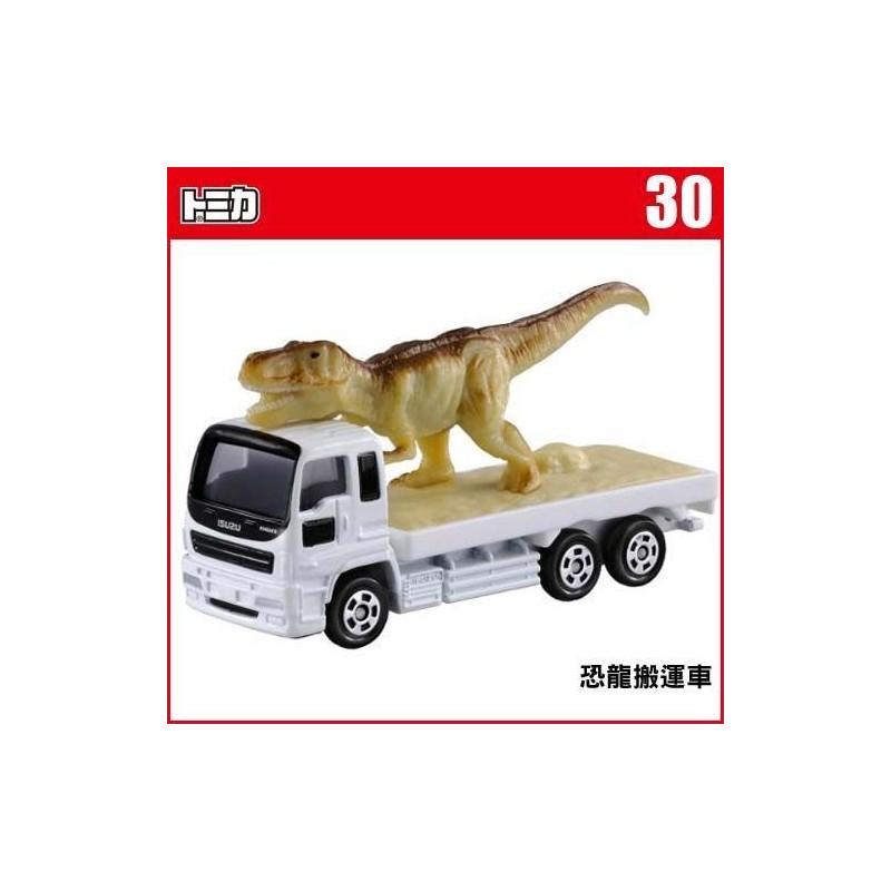 Tomica No 030 Dinosaur Carrier Hellotoys Net