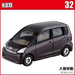 Tomica NO.032 Daihatsu flytte