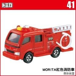 Tomica NO.041 Morita pumppu paloauto