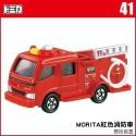 tomica NO.041 morita pump fire engine