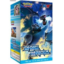 "pokemon card xy ""wild blaze"" booster box korean ver"