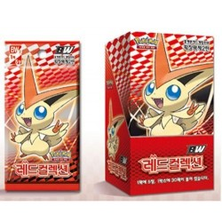 """Pokemon kartice bw """"crveno skup"""" booster box korean ver"""