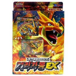 TCG pokemon card XY mega battle 60 dek M charizard EX