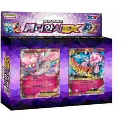 """pokemon Karte XY """"M diancie Ex"""" / koreanische Version"""