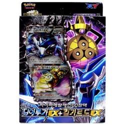 "nye pokemon kort XY ""Dialga EX + aegislash EX"" hyper metalkæde dæk booster box"