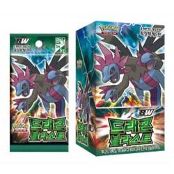 pokemon karta prvej datadisk xy y collectionpokemon karta telesnej drak výbuch booster box
