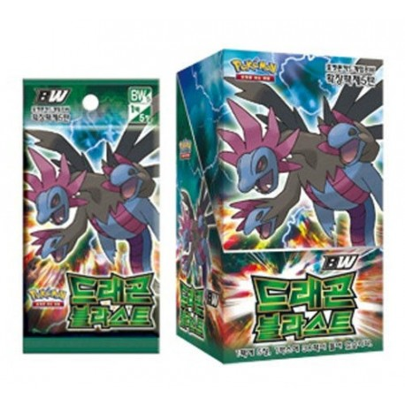 pokemon card the first expansion pack xy y collectionpokemon card bw dragon blast booster box