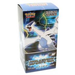 Pokemon kortin ensimmäinen laajennuspaketti xy y collectionpokemon kortti kohti lohikäärme blast booster laatikko