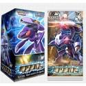 pokemon card bw megalo cannon booster box korean ver