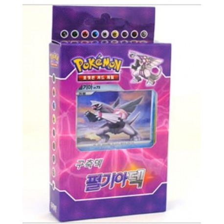 pokemon card palkia battle strength deck korean ver
