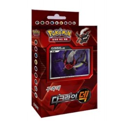 pokemon card Darkrai slagkracht dek Koreaanse ver