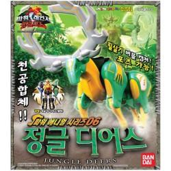 Bandai Power Rangers Wild Force dx gao Hirsche Tier Megazord