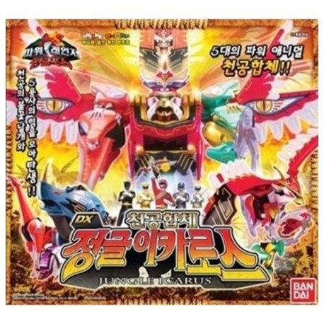 bandai power rangers wild force dx gao icarus isis megazord toy action figures