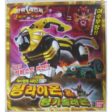 bandai power rangers jungle fury gekiranger sp rin lion rin chameleon zord set