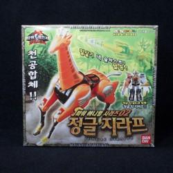 Bandai power rangers vill kraft dx gao giraff gao ranger dyr zord figur