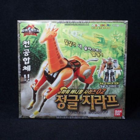 bandai power rangers wild force dx gao giraffe gao ranger animal zord figure