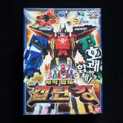 power rangers Bandai Kaizoku Sentai Gokaiger dx gokaioh gokai oh Megazord