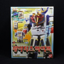 bandai power rangers tensou sentai goseiger dx datas hyper figure set mega force