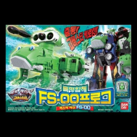 bandai power rangers tokumei sentai go busters dx frog fs 00 fs 0o