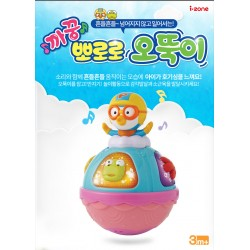 pororo roly poly melody