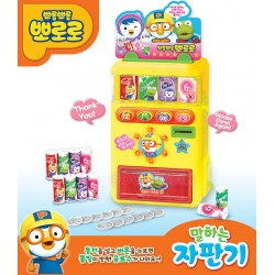 pororo speaking vending machine