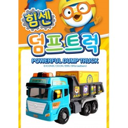 pororo powerful melody truck