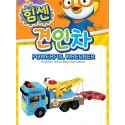 pororo powerful melody wrecker