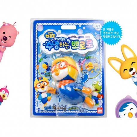 pororo bath swimming