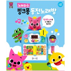 pinkfong shark family coin karaoke room