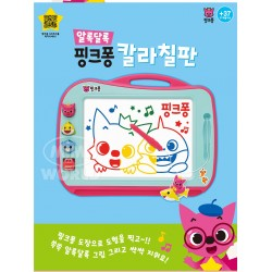 pinkfong shark family color blackboard