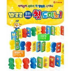 pororo first domino