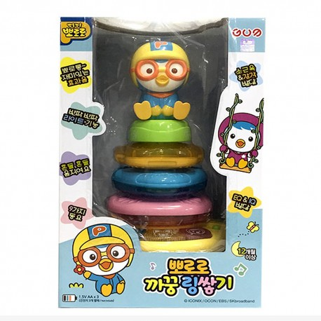 pororo music ring up