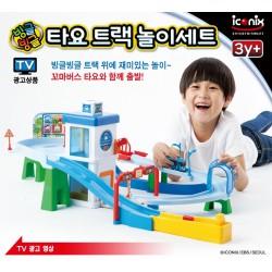 tayo track play set