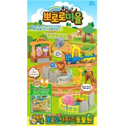 pororo safari zoo