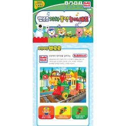 pororo kindergarten block play set