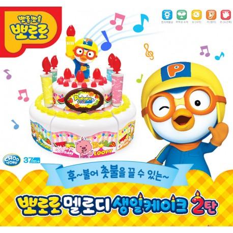 Incredible Pororo Birthday Cake Play Personalised Birthday Cards Veneteletsinfo