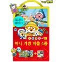 pororo 4puzzles and coloring