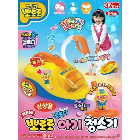 pororo shower water toys