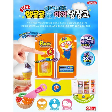 pororo baby refrigerator kitchen play