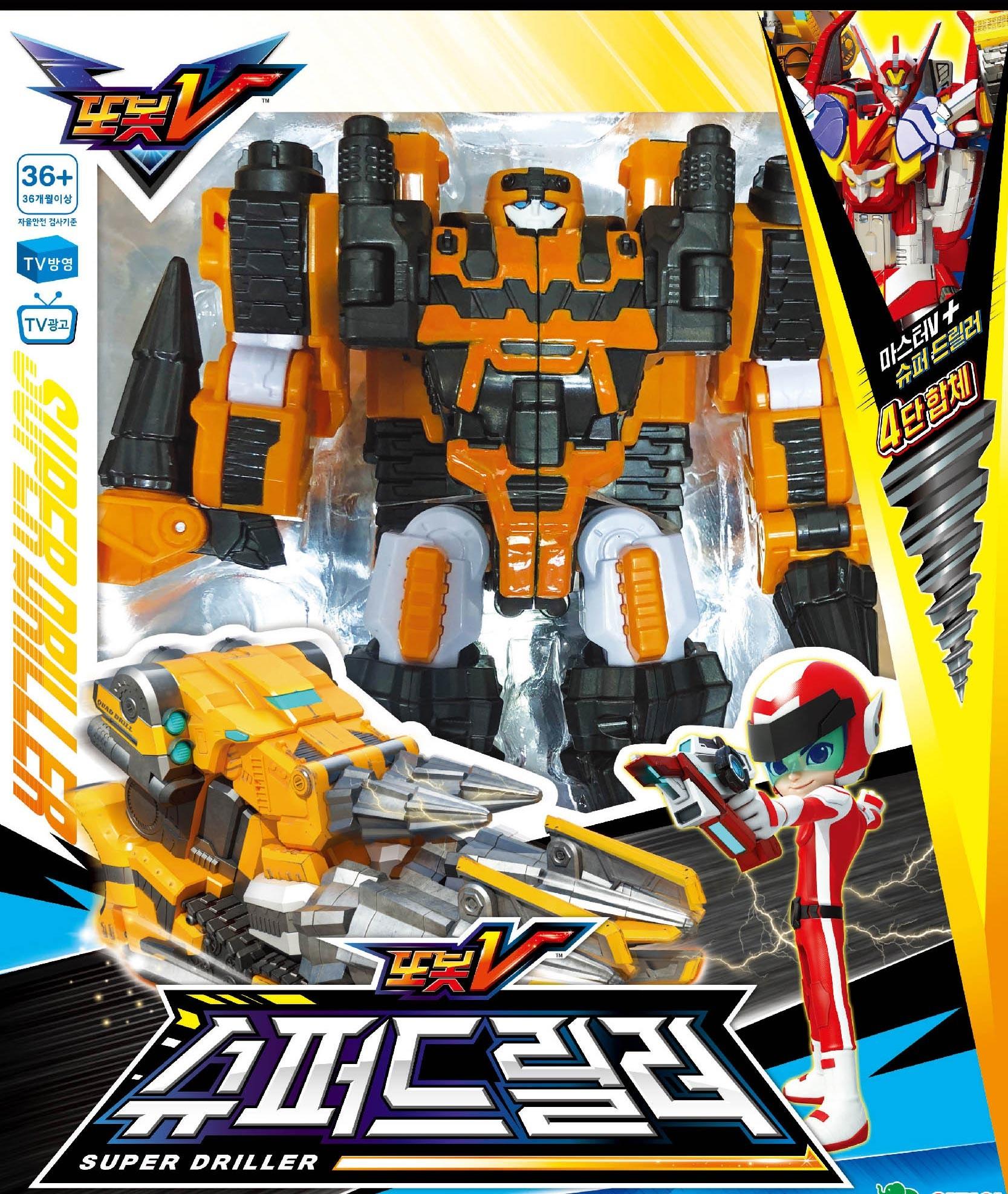 Tobot V Super Driller Transformer Robot Toy
