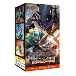 pokemon card sun and moon burning shadows booster box 30packs