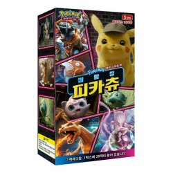 pokemon card detective pikachu smp2 movie special booster box 20 packs korean ver
